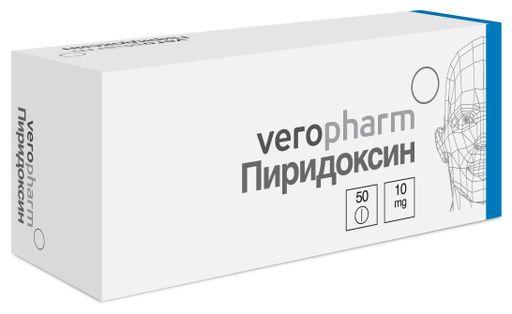 Пиридоксин, 10 мг, таблетки, 50шт.