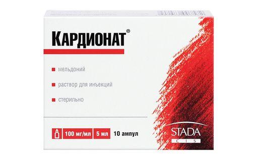 Кардионат, 100 мг/мл, раствор для инъекций, 5 мл, 10шт.