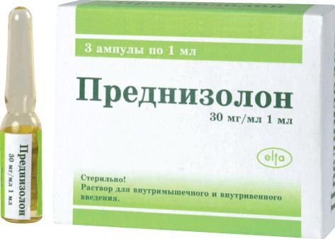 Преднизолон Эльфа, 30 мг/мл, раствор для внутривенного и внутримышечного введения, 1 мл, 3шт.