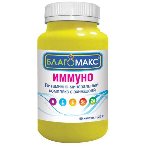 Благомакс Иммуно Витаминно-минеральный комплекс с эхинацеей, 0.35 г, капсулы, 90шт.