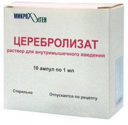 Церебролизат, раствор для внутримышечного введения, 1 мл, 10шт.