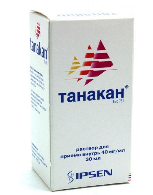Танакан, 40 мг/мл, раствор для приема внутрь, 30 мл, 1шт.