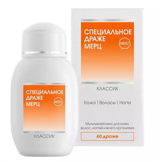 Специальное Драже Мерц Классик, 675 мг, драже, 60шт.