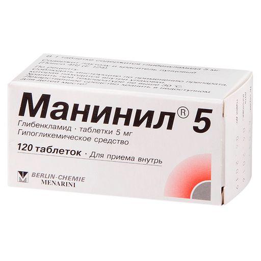 Манинил 5, 5 мг, таблетки, 120шт.
