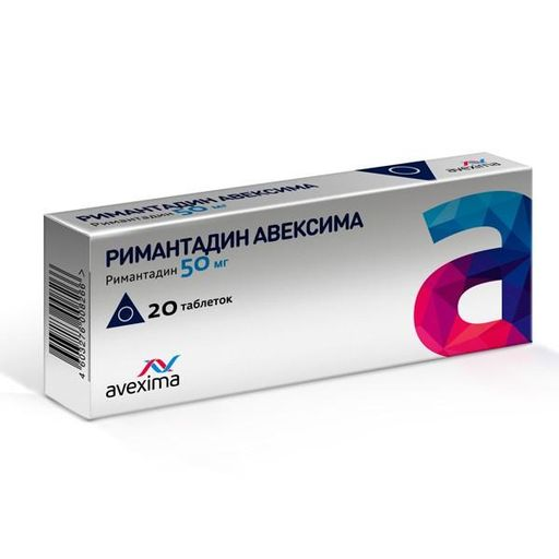 Римантадин Авексима, 50 мг, таблетки, 20шт.