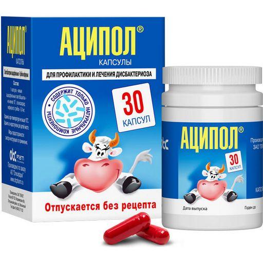 Аципол, 10 млн КОЕ, капсулы, пробиотик от дисбактериоза, 30шт.