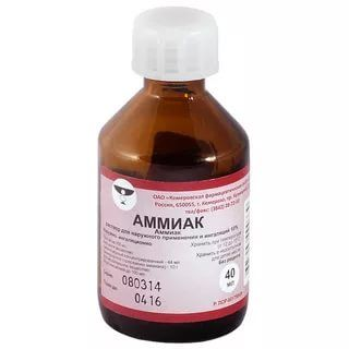Аммиак, 10%, раствор для наружного применения и ингаляций, 40 мл, 1шт.