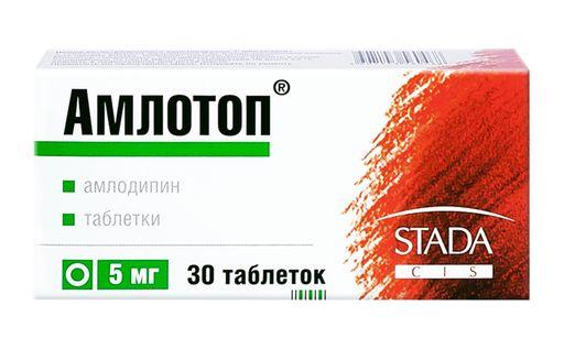 Амлотоп, 5 мг, таблетки, 30шт.