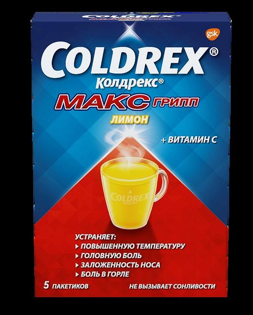 Колдрекс МаксГрипп, порошок для приготовления раствора для приема внутрь, лимон, 6.427 г, 5шт.