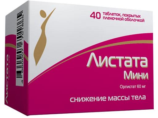 Листата Мини, 60 мг, таблетки, покрытые пленочной оболочкой, 40шт.