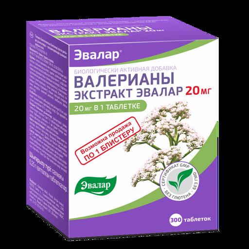 Валерианы экстракт 20мг, 20 мг, таблетки, 300шт.