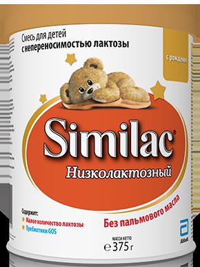 Similac Низколактозный, для детей с рождения, смесь молочная сухая, 375 г, 1шт.