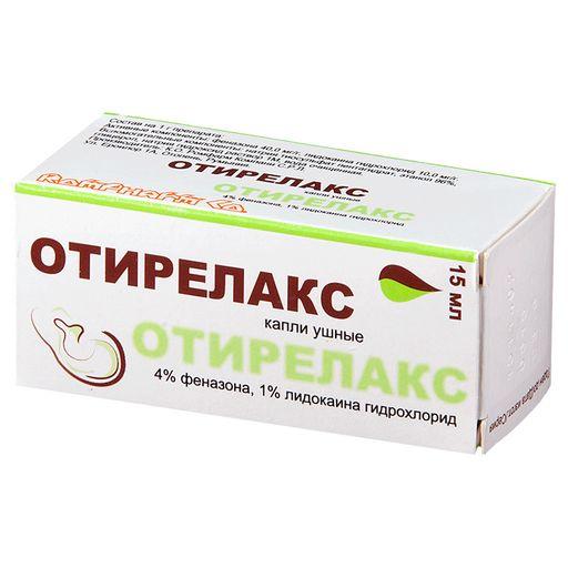 Отирелакс, 1%+4%, капли ушные, 17.1 г (15 мл), 1шт.