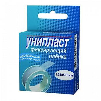 Унипласт пластырь фиксирующий, 1.25х500 см, пластырь медицинский, на основе медицинской пленки, 1шт.