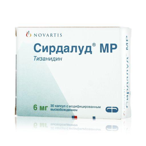 Сирдалуд МР, 6 мг, капсулы с модифицированным высвобождением, 30шт.