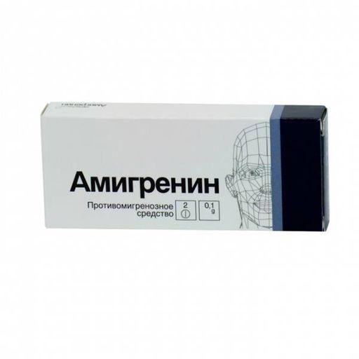 Амигренин, 100 мг, таблетки, покрытые пленочной оболочкой, 2шт.
