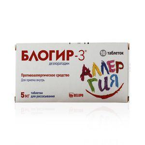 Блогир-3, 5 мг, таблетки для рассасывания, 10шт.