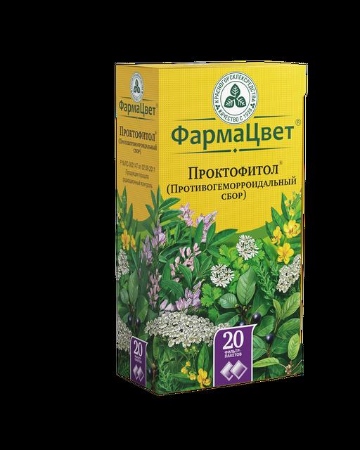Проктофитол (Противогеморроидальный сбор), сбор растительный-сырье измельченное, 2 г, 20шт.