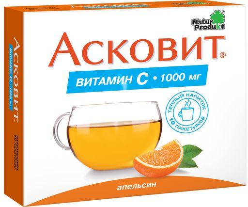Асковит, 1000 мг, порошок для приготовления раствора для приема внутрь, со вкусом апельсина, 4 г, 10шт.