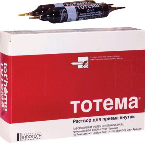 Тотема, раствор для приема внутрь, 10 мл, 20шт.