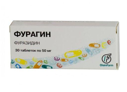 Фурагин, 50 мг, таблетки, 30шт.