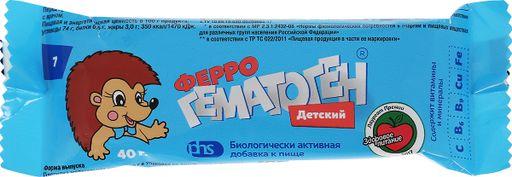 Феррогематоген Детский, пастилки жевательные, 40 г, 1шт.