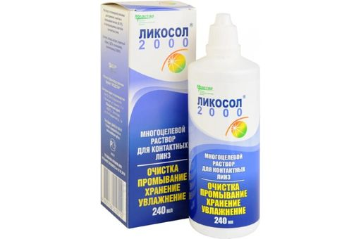 Ликосол-2000 Раствор для контактных линз, раствор для обработки и хранения жестких контактных линз, 240 мл, 1шт.
