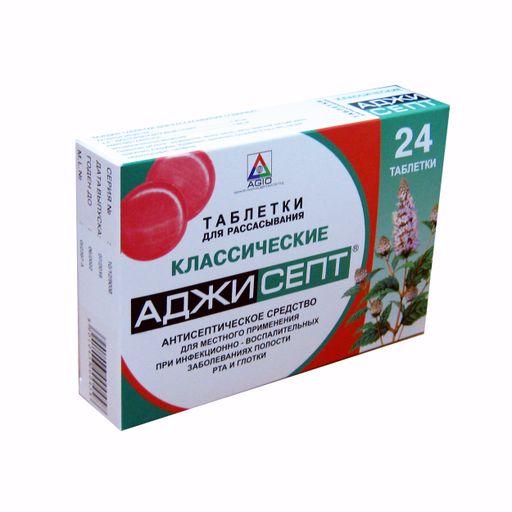 Аджисепт, таблетки для рассасывания, классический, 24шт.