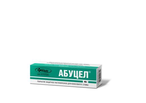 Абуцел Покрытие защитное пастообразное для кожи вокруг стомы, паста, 45 г, 1шт.