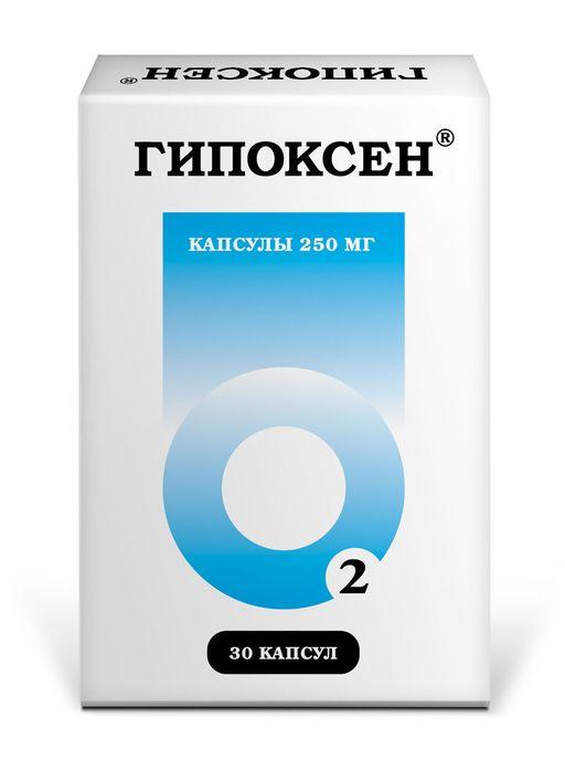 Гипоксен, 0.25 г, капсулы, 30шт.
