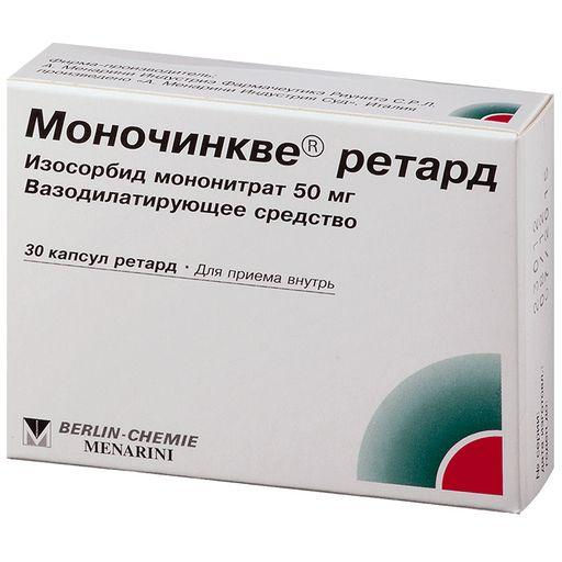 Моночинкве ретард, 50 мг, капсулы ретард, 30шт.