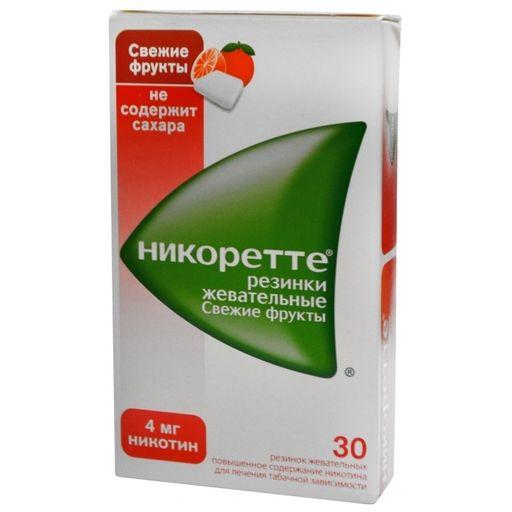 Никоретте, 4 мг, резинка жевательная, фруктовые, 30шт.
