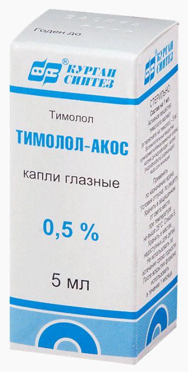 Тимолол-АКОС, 0.5%, капли глазные, 5 мл, 1шт.