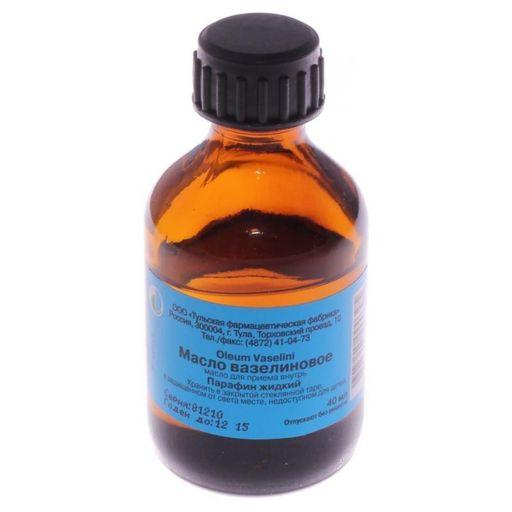 Вазелиновое масло, масло для приема внутрь, 40 мл, 1шт.