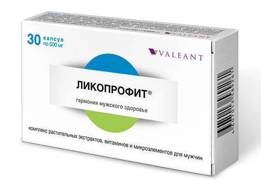 Ликопрофит, 500 мг, капсулы, 30шт.