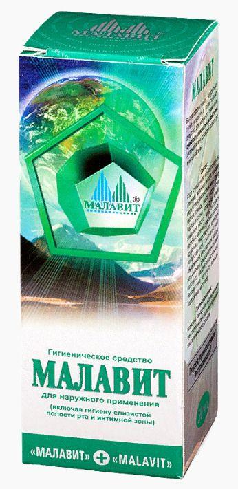Малавит средство гигиеническое, раствор для наружного применения, 50 мл, 1шт.