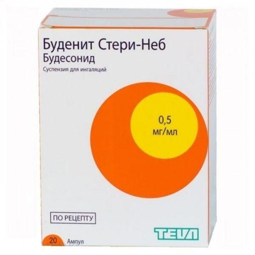 Буденит Стери-Неб, 0.5 мг/мл, суспензия для ингаляций дозированная, 2 мл, 20шт.