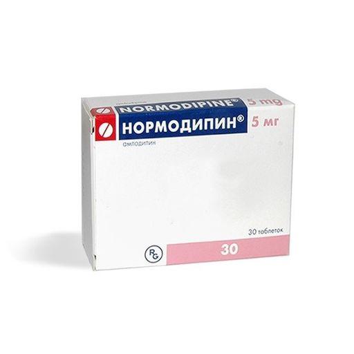 Нормодипин, 5 мг, таблетки, 30шт.