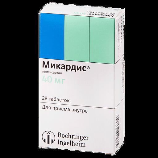 Микардис, 40 мг, таблетки, 28шт.