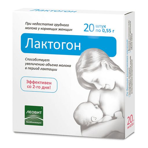Лактогон, 0.55 г, таблетки, 20шт.
