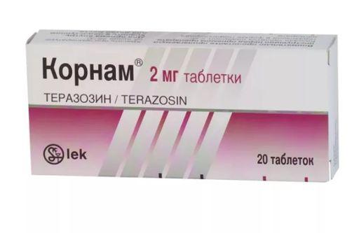 Корнам, 2 мг, таблетки, 20шт.