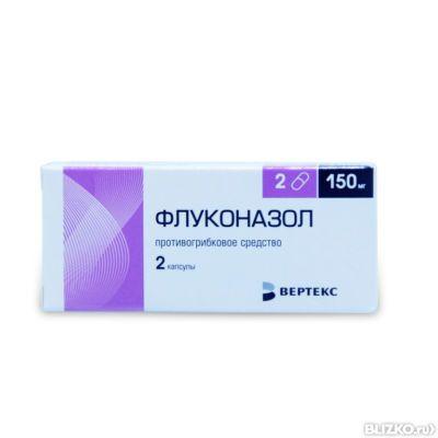 Флуконазол, 150 мг, капсулы, 2шт.
