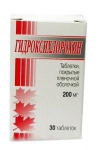 Гидроксихлорохин, 200 мг, таблетки, покрытые пленочной оболочкой, 30шт.