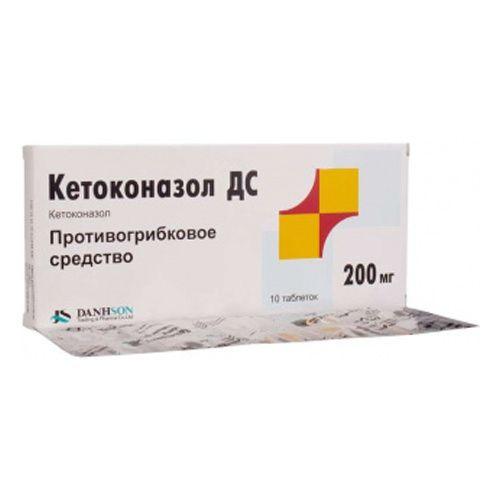 Кетоконазол ДС, 200 мг, таблетки, 10шт.