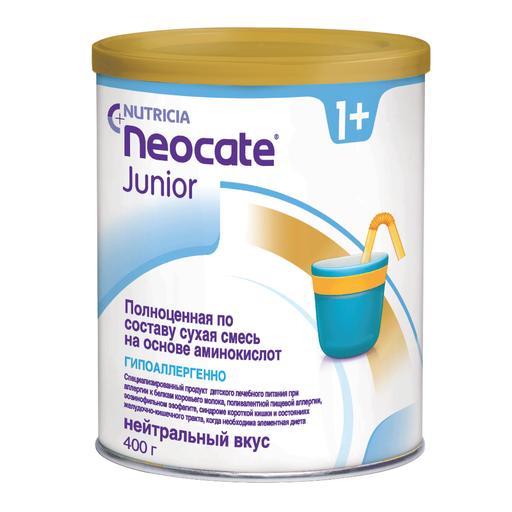 Neocate Junior сухая смесь на основе аминокислот гипоаллергенная с 1 года, смесь, с нейтральным вкусом, 400 г, 1шт.