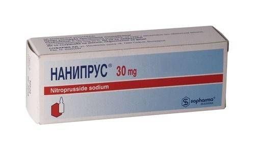 Нанипрус, 30 мг, лиофилизат для приготовления раствора для инфузий, 10 мл, 1шт.