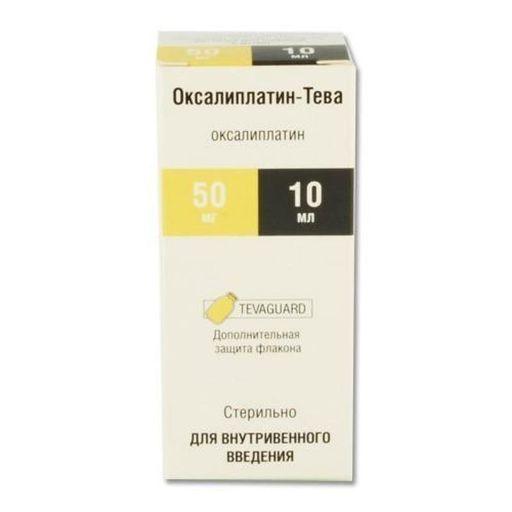 Оксалиплатин-Тева, 5 мг/мл, концентрат для приготовления раствора для инфузий, 10 мл, 1шт.