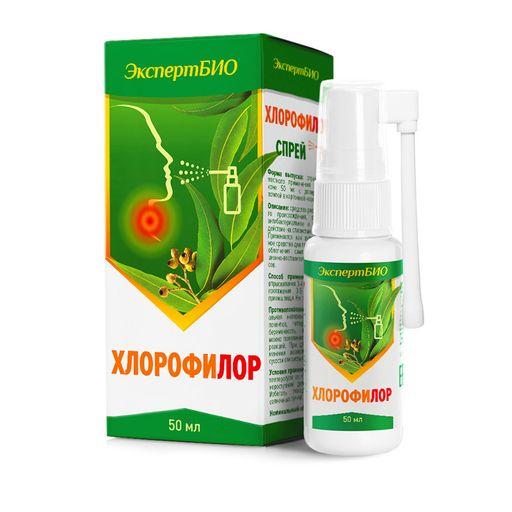 Хлорофилор спрей, спрей для местного применения, 50 мл, 1шт.