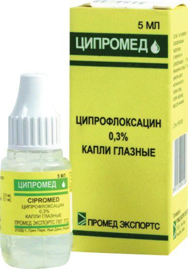 Ципромед, 0.3%, капли глазные, 5 мл, 1шт.