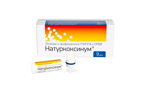 Натуркоксинум, гранулы гомеопатические, 1 г, 9шт.